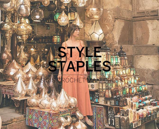 Style Staples